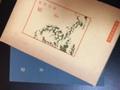 荘子(中国古典新書)