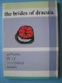 214 仙三『the brides of bracula』バナ子(1000love3)スラムダンク同人誌