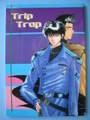 30 仙流『Trip Trap』まりな恵未(しろっぷのーと)   スラムダンク同人誌