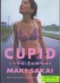 坂井真紀写真集 -CUPID 1998 Summer-