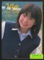 森下加奈写真集 -14歳夏にっき-