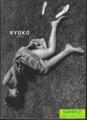篠原涼子写真集 -RYOKO 1996 été-