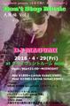 2016年4月29日(金/祝)【ganja☯acid presents『真昼の廃人 真夜中のHigh人』〜Don't Stop Music 大阪編 Vol.1〜 DJ:MAGUMI】@クライヴェントルーム acid