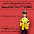 2015年7月18日(土)【ganja☯acid presents『真昼の廃人 真夜中のHigh人』Around A Rock'n'roll Star 山中さわお(the pillows)】@クライヴェントルーム acid