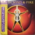 EARTH, WIND & FIRE / Fall In Love With Me