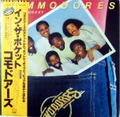 COMMODORES / IN THE POCKET