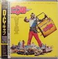 D.C.CAB  オリジナル・サウンドトラック