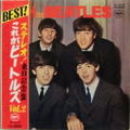 THE BEATLES / WITH THE BEATLES