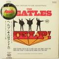 THE BEATLES / ヘルプ (4人はアイドル) 丸帯付き