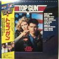 TOP GUN オリジナル・サウンドトラック