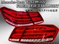 W212 メルセデスベンツ 前期用09~12 後期ルック ライトバーフルLEDテール