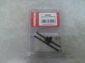 NINCO 80413 インラインアクスルキット53.5mm 1/32スロットカーパーツ