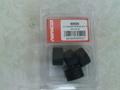 NINCO 80520 20.5x11.5スリックタイヤ 1/32スロットカーパーツ
