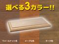 【塗装あり】カワイ Plaque 飾り台「P-7」長方形(1枚)