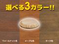 【塗装あり】カワイ Plaque 飾り台「P-14」円形(1枚)