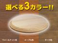【塗装あり】カワイ Plaque 飾り台「P-16」円形(1枚)