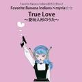 「True Love〜愛玩人形のうた〜」