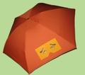 博多の傘屋の「にわか傘」