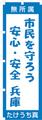 のぼり 15枚セット-09