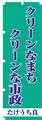 のぼり 5枚セット-11