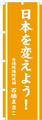 のぼり 5枚セット-10