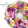 メルシー * * * 【全国送料無料】プリザ-ブドフラワ-    〜hana*hana〜