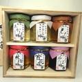 国産蜂蜜ギフト125g×6 (極)