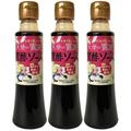 天使の饗宴 黒酢ソース 香酢入り 200ml × お得用3本セット 四種類の黒酢と天然のうま味たっぷりのたまり醤油で造った黒酢ソース