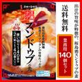 <スンドゥブの素>桜島どりブイヨンの旨味たっぷり スンドゥブの素 お得な業務用140回分(2人前×140個入)【豆腐チゲ】