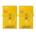 【 2箱セット 】エバーライフ 皇潤 極 約20日分 ( 100粒 ) 機能性表示食品 サプリメント