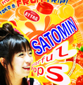 Colorful Pops / Satomin