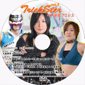 DVD 新宿プロレス Trick Ster feet. vol.3