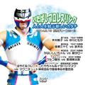 DVD いたばしプロレス グリーンホール 2014・9・15