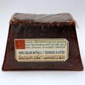 BOTANICUS石鹸 ( ジンセン&ライス )125g  [170]