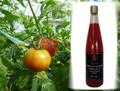 有機トマトジュース