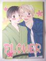 ヘタリア同人誌米日本「FLOWER」