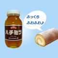 製菓・製パン用蜂蜜