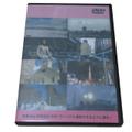 ミサ姉のミニミニトリップ -セカンドシーズン- Vol,4 DVD版