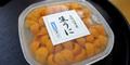生ウニ(塩水漬)(エゾバフンウニ・赤)正味100g