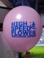 HIGH-SPEED-FLOWER RECORDS オリジナル風船 (5ヶ入り)
