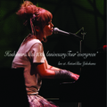"HoshimuraMai 10th AnniversaryTour2012 ""evergreen""ライブCD"