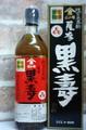 福山酢  純玄米黒酢 黒壽