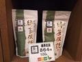 緑茶伝説・風 (100g)