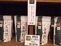 緑茶伝説・雅 (100g)