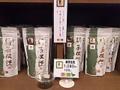 緑茶伝説・薫 (70g)
