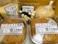 【こうじ色々食べ比べ】秋田伝統の味詰合せ「こうじ屋セット」