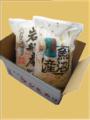 新米魚沼産・岩船産コシヒカリ精米5㎏ 食べ比べセット 1袋ずつ