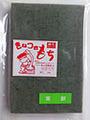 杵つき 生切り餅(500g)9切れ入り 草餅