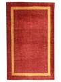 ギャベ「夕焼け」ペルシャ手織アート