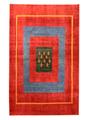 ギャベ「宮殿の庭」ペルシャ手織ギャベNo2618